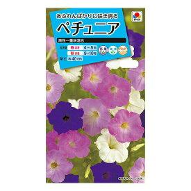 タキイ種苗 花種 ペチュニア 高性一重咲混合 M