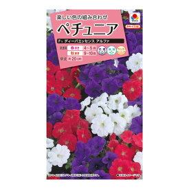 タキイ種苗 花種 ペチュニア F1 ディーバエッセンス アルファ M