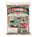 3種混合 高級芝生の種 1kg入り(60〜100平方メートル用)