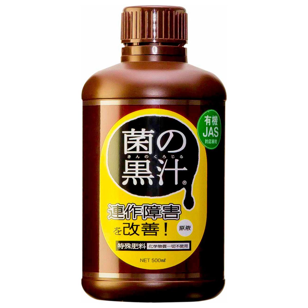 ヤサキ 菌の黒汁 500cc ポイント10倍