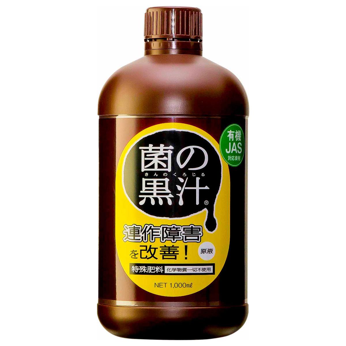ヤサキ 土壌改良 生長促進剤 菌の黒汁 1L ポイント10倍