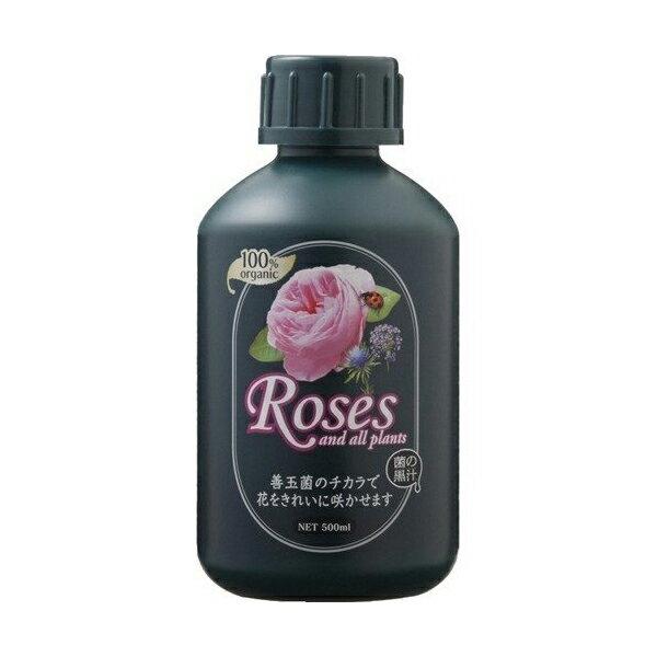 ヤサキ 土壌改良 生長促進剤 菌の黒汁ローゼス 500cc ポイント10倍