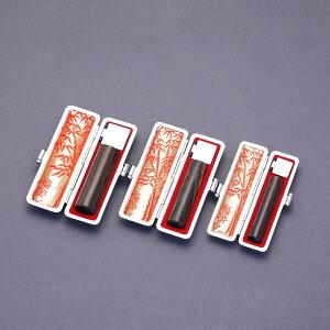 印鑑 セット 3本/実印 銀行印 認印 セット/高級印伝ケースx3個付/印鑑セット-SS/黒檀(無垢印材)/13.5mm12mm10.5mm/印鑑10年保証付/印鑑プレビュー無料/トップクラスの匠-大周先生の美しい印影を匠の