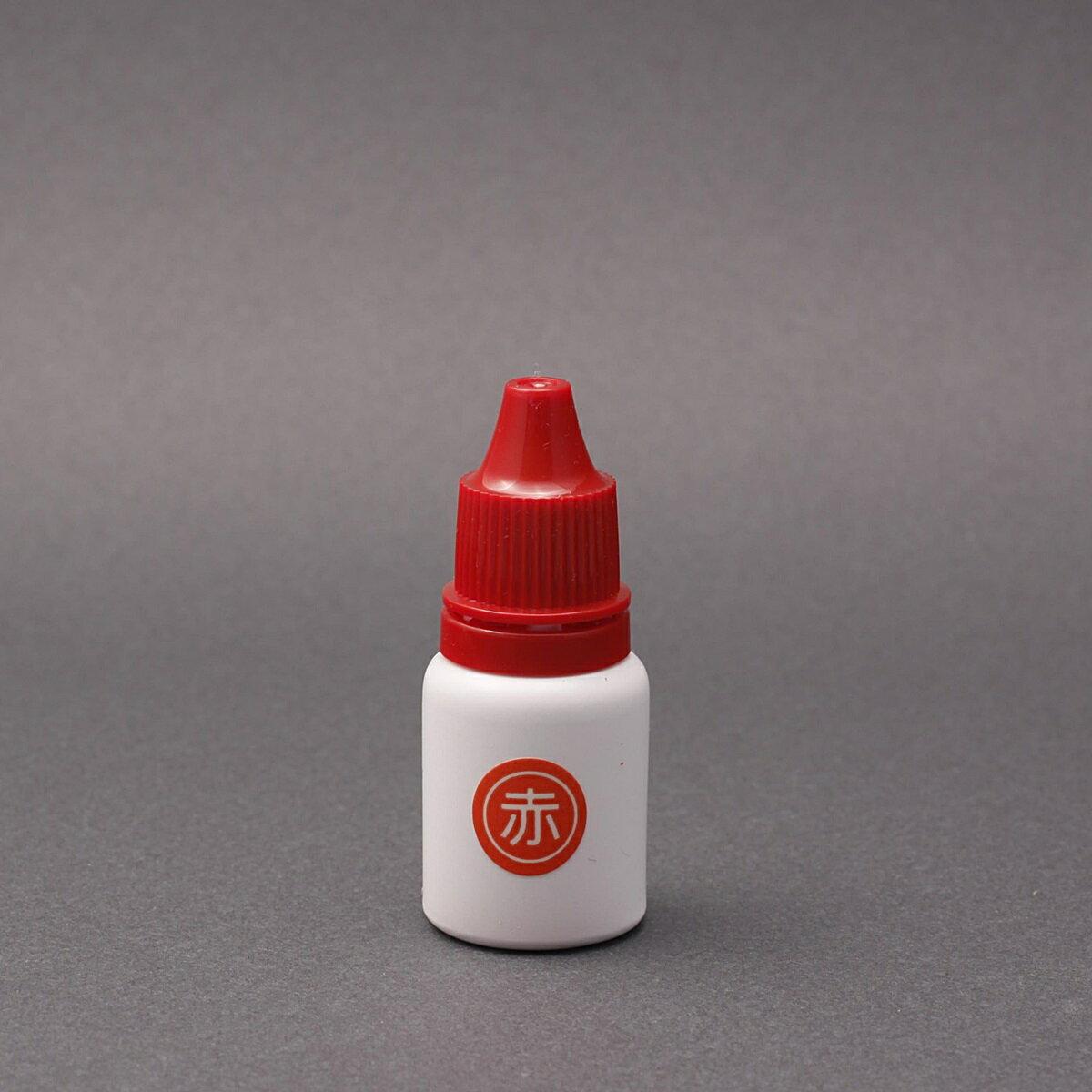 シャイニー-共用・補充インク-赤色-10cc