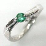 エメラルドダイヤモンドリング