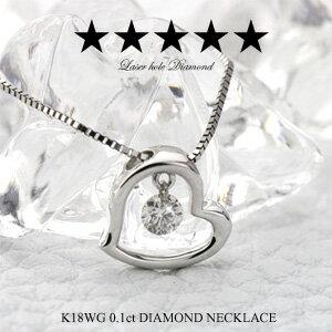 K18WG(K18ホワイトゴールド)ダイヤモンドネックレス