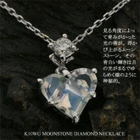 ムーンストーン ネックレス ダイヤモンド ネックレス K10WG(10金 ホワイトゴールド)(6月の誕生石) レディース 【送料無料】(e-宝石屋) jbcj 【バレンタイン特集2020】