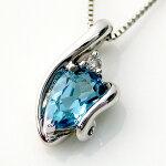 K18WG(18金ホワイトゴールド)ブルートパーズ(11月の誕生石)ダイヤモンドネックレス