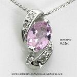 K18WG(18金ホワイトゴールド)インペリアルトパーズダイヤモンドネックレス