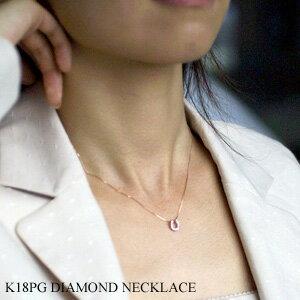 K18WG/K18PGダイヤモンドネックレス