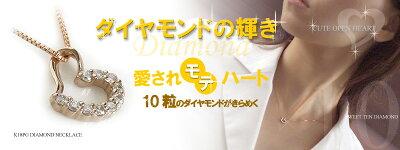 K18PG(18金ピンクゴールド)ダイアモンド(4月の誕生石)ダイヤモンドネックレス【送料無料】レディース(e-宝石屋)jbcj