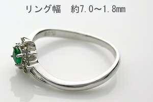 《指輪》ホワイトゴールドエメラルドダイヤ0.08ctフラワーモチーフリング(5月誕生石)【送料無料】
