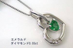 《ハートネックレス》K18WGオープンハート(ダイヤ)エメラルドネックレスダイヤ0.03ct5月誕生石【送料無料】