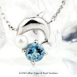 ブルートパーズ淡水真珠(パール)ネックレスK10WG(10金ホワイトゴールド)11月の誕生石6月の誕生石レディース