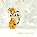 シトリンダイヤモンドネックレス猫リボンK10YG(10金イエローゴールド)11月の誕生石