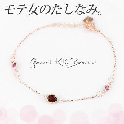 ガーネット1月の誕生石