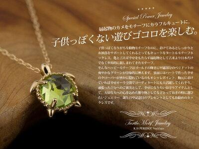 ペリドットネックレスK18(18金ゴールド)(8月の誕生石)【送料無料】レディース絆誕生日プレゼントギフトペリドットネックレスペリドットペンダント