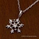 ダイヤモンドネックレス 10金 ホワイトゴールド ダイヤモンド ネックレス K10WG (4月の誕生石) ダイヤ ネックレス 雪の結晶 スノー クリスタル ( 送料無料 )レディース 【送料無料】 絆