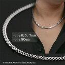 (即納可) チタン ネックレス 喜平50cm 5.7mm(プラチナ IP加工済み) 金属アレルギー対応 喜平ネックレス 【送料無料…