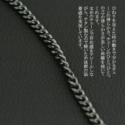 ブラックネックレス喜平5.7mmチェーンネックレス(DLC加工)