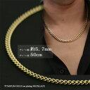 (即納可) チタン ネックレス 5.7mm チタン 喜平 チェーン50cm (ゴールド イオン プレーティング加工) 金属アレルギ…