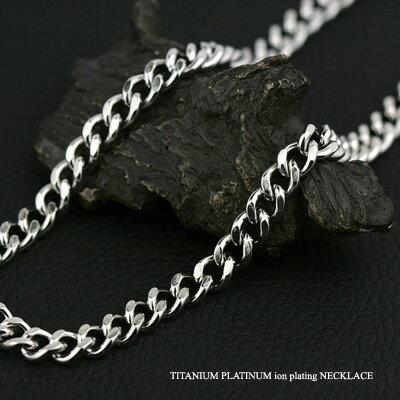TITAN(チタン)喜平7.0mmチェーンネックレス(プラチナイオンプレーティング加工)
