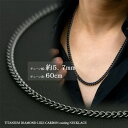 (即納可) チタン ブラック ネックレス 喜平 60cm 5.7mm ブラック チェーン (DLC高硬化加工) 【送料無料】 金属アレ…
