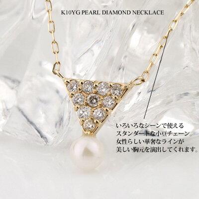 K10YG(K10イエローゴールド)ベビーパールネックレス