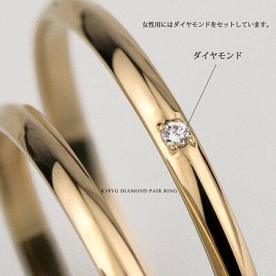 ペアリング(ペアセット価格/送料無料)プラチナ900K18PGK18YGの3つの素材から選べる(女性用には天然ダイヤモンド入り)結婚指輪にもお薦め【送料無料】(e-宝石屋)ジュエリー通販ギフト刻印無料(文字彫り)絆jbcb刻印無料