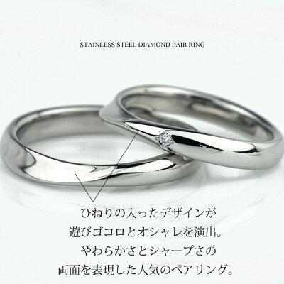 ペアリングステンレスアクセfefeフェフェステンレスリング(fe-180/fe-181)結婚指輪【送料無料】(e-宝石屋)ジュエリー通販ギフト文字彫り無料刻印無料絆指輪金属アレルギーにも強いステンレスペアリング刻印ペアリング結婚指輪ペアリング【02P07Nov15】