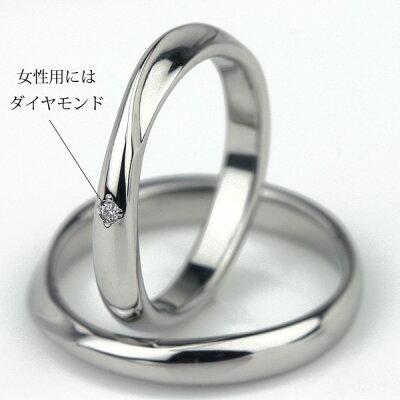 ペアリングステンレスセットfefeフェフェステンレスペアリングアクセサリー(fe-180/fe-181)結婚指輪【送料無料】(e-宝石屋)ジュエリー通販ギフト文字彫り無料刻印無料指輪金属アレルギーにも強いステンレスペアリング刻印シンプルペアリング(c)