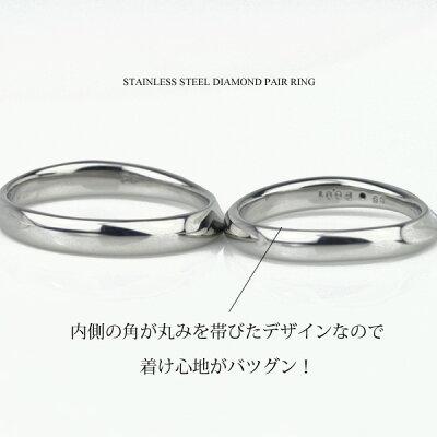 ペアリングステンレスセットfefeフェフェステンレスアクセサリー(fe-180/fe-181)結婚指輪【送料無料】(e-宝石屋)ジュエリー通販ギフト文字彫り無料刻印無料指輪金属アレルギーにも強い刻印カップルお揃いシンプルプレゼント【ホワイトデー特集2019】