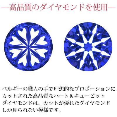 チタン結婚指輪(マリッジリング)鏡面仕上げプラチナイオンプレーティング加工商品【送料無料】刻印無料(文字彫り)金属アレルギーにも強いアレルギーフリーブライダルリングチタンマリッジリング刻印可能なチタンダイヤモンド付き(c)