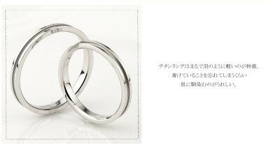 チタン結婚指輪(マリッジリング)鏡面仕上げペアリングプラチナイオンプレーティング加工商品【送料無料】刻印無料(文字彫り)金属アレルギーにも強いアレルギーフリーブライダルリングチタンマリッジリング刻印可能なチタンダイヤモンド付き&なしペア安心