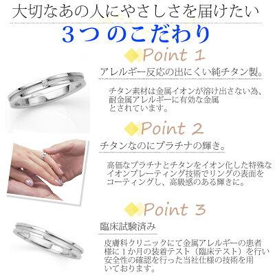 純チタン結婚指輪ペアリング