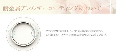 チタン結婚指輪純チタンマリッジリング日本製単品鏡面仕上げプラチナイオンプレーティング加工刻印無料(文字彫り)金属アレルギーにも強いアレルギーフリー安心ブライダルリング刻印可能