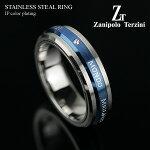 サージカルステンレススティール(316L)キュービックジルコニアリング(ZTR1303)【ZanipoloTerzini(ザニポロ・タルツィーニ)】