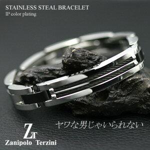 サージカルステンレススチール(316L) メンズ ブレスレット/バングル (ZTB1901) Zanipolo Terzini(ザニポロ・タルツィーニ)【送料無料】(e-宝石屋) 絆 jbcj メンズ 【ホワイトデー特集2020】