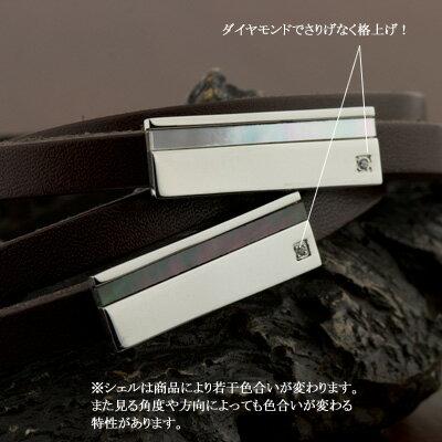 ペアブレスレットサージカルステンレス刻印可能(文字彫り)ペアブレスダイヤモンド