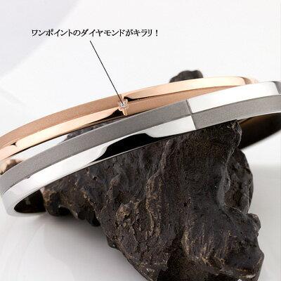 ペアバングルサージカルステンレス刻印可能(文字彫り)ペアブレスレットダイヤモンド