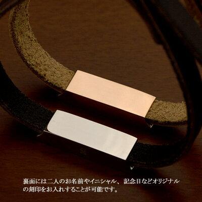 レザーペアブレスレットベルト式サイズ調整可能