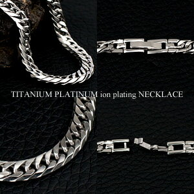 TITAN(チタン)ダブル喜平4.5mmチェーンネックレス(プラチナイオンプレーティング加工)