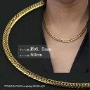 (即納可)チタン ネックレス ダブル喜平 6面カット 50cm 6.5mm (ゴールド イオン プレーティング加工) 【送料無料】 …