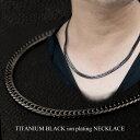 チタン ネックレス ダブル喜平 6面カット 50cm 4.5mm (ブラック イオン プレーティング加工) 【送料無料】 キヘイチェ…