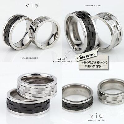 ペアリングサージカルステンレス(316L)リングペアリング(e-宝石屋)絆ペア結婚指輪刻印可能(文字彫り)ペアリングステンレスペアリング指輪幅広ペアリング幅広ペアリングギミックのあるペアリング男女ペアセットjbcj【02P12Oct15】