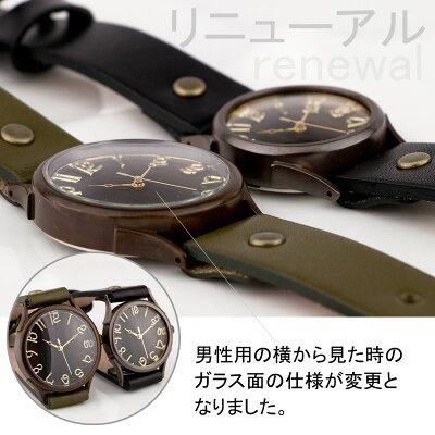 【納期約1週間】ペアウォッチ刻印可能刻印無料ベルト/バンドが選べる二人のセミオーダーペア腕時計vie(WB-045L/WB-045M)【送料無料】e-宝石屋ジュエリー通販ギフト【02P18Jun16】(c)
