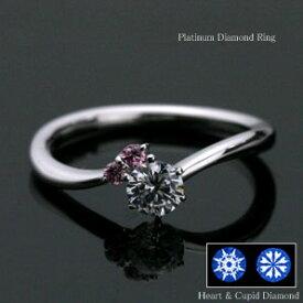 婚約指輪 エンゲージリング (鑑定書付) プラチナ ダイヤモンド リング 0.3ctアップ(0.3ct, up) 3エクセレントカット(3excellent) ハートアンドキューピット(h&c) VVS1クラス Dカラー 立て爪セッティング ピンクダイヤモンド付 【送料無料】 ラウンドブリリアント