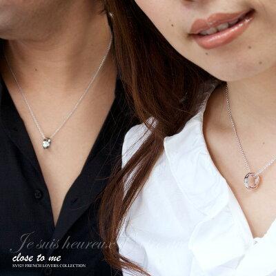 Closetome【ベビーリング・ペアネックレス】SN13-081(Men's)/SN13-082(Lady's)