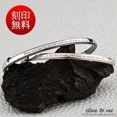 Closetome【ペアバングル】刻印入りSVA13-011(Mサイズ)/SVA13-012(Sサイズ)