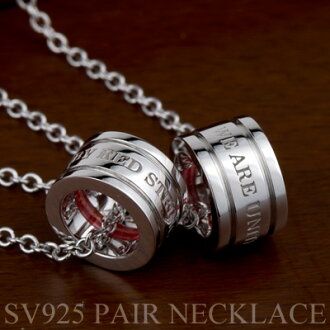 Silver925 Accessory Pair Necklace It is fate that we are together. akaiito